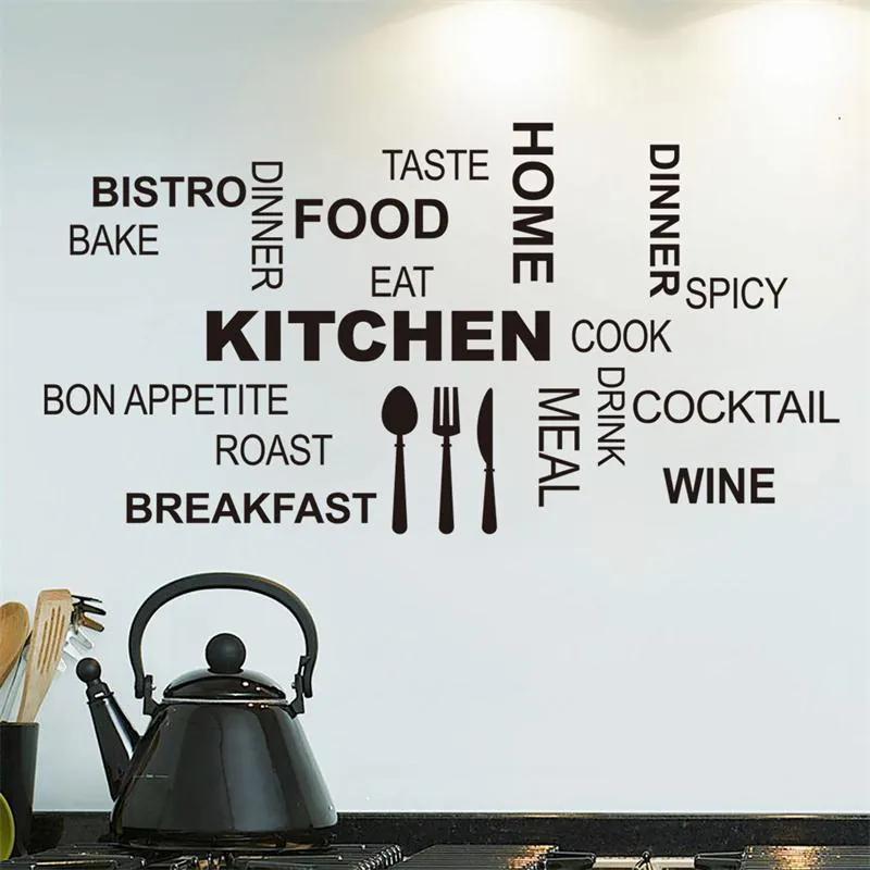 "Autocolant de perete ""Bucătărie 2"" 30x58 cm"