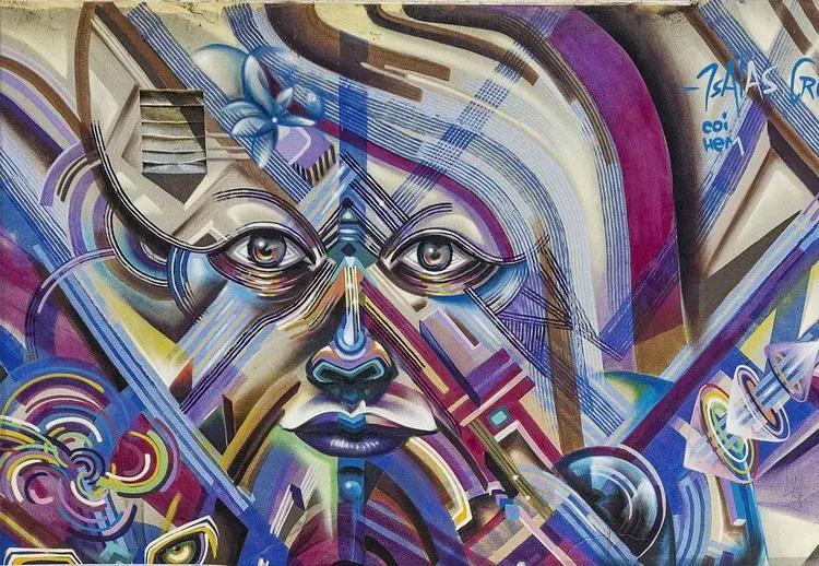 Street Eyes Fototapet, (368 x 254 cm)