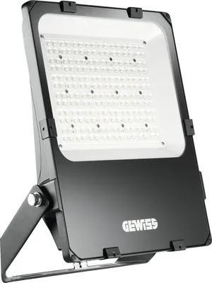 Proiector cu LED integrat Elia 50W 6600 lumeni IP66, lumina neutra, fascicul asimetric
