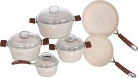 Set oale 10 piese bej Berlinger Haus Stone Touch BH 1002