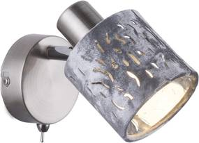 Globo 54122-1 Aplice cu brațe ALYS nichel metal 1 x E14 max. 40W IP20