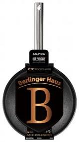Tigaie de clatite 25 cm Bronze Titan Collection Berlinger Haus BH 1694