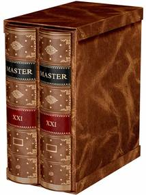Biblioraft Master El Casco 2 inele set 2 bucati M-817