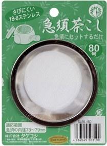 Sită din inox pentru ceai Tokyo Design Studio, ø 7 cm