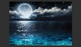 Fototapet - Blue Lagoon 300x210 cm