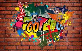 Bimago Fototapet - Football fans! 200x140 cm