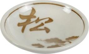 Farfurioară din porțelan pentru sosul de soia Tokyo Design Studio Soy, bej