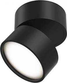 Spot negru din aluminiu cu LED Ondas Maytoni